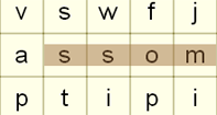 Oss Word Search  - Spelling - Fifth Grade