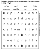 Sight words puzzle 3