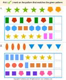 Similar pattern 3