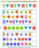 Similar pattern 5