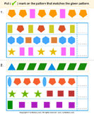 Similar pattern 8