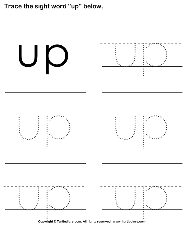 sight word up tracing sheet worksheet