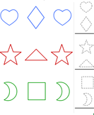 Christmas Pattern Trace Shape