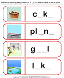Circle the Long Vowel - phonics - Kindergarten