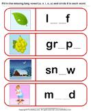 Circle the Long Vowel - phonics - Kindergarten