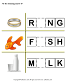 Complete Words by Filling the Missing Vowel I