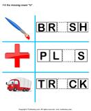 Fill in the Missing Vowel - phonics - Kindergarten