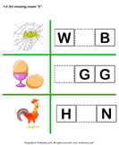 Fill in the Missing Vowel E