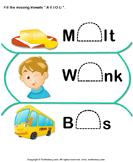 Fill in the Missing Vowels E I U