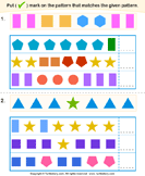 Identify Pattern that Matches the Given Pattern