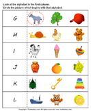Letter Sounds - phonics - Preschool