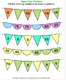 New Year Patterns - new-year - First Grade